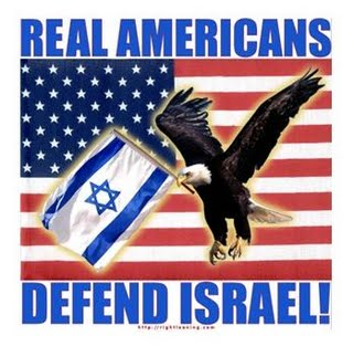 USA Israel Eagle has landed